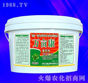 重茬剂-茶叶专用-万亩康