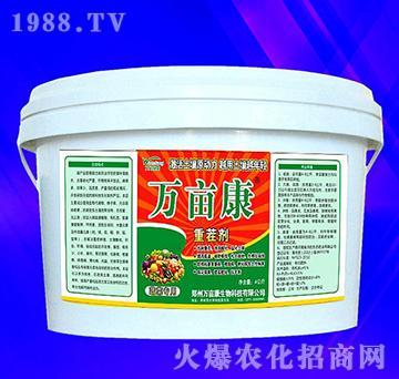重茬剂-蔬菜专用-万亩康