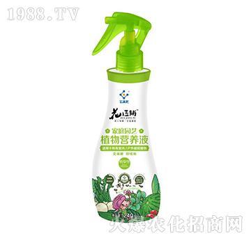 240ml防虫型家庭园艺植物营养液-花匠铺