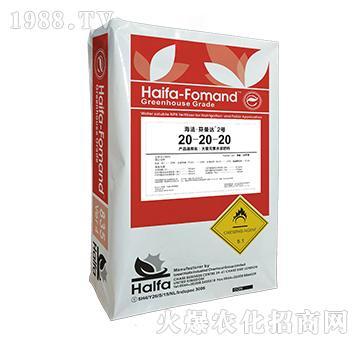 大量元素水溶肥料20-20-20-海法・芬曼达2号-博克