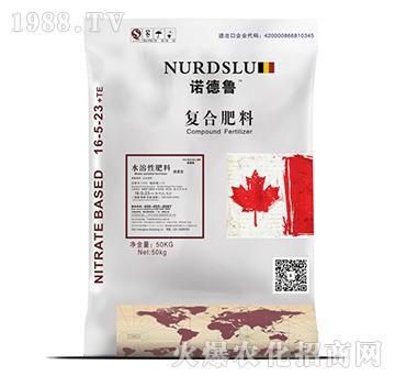 复合肥料16-5-23-诺德鲁-挪拉