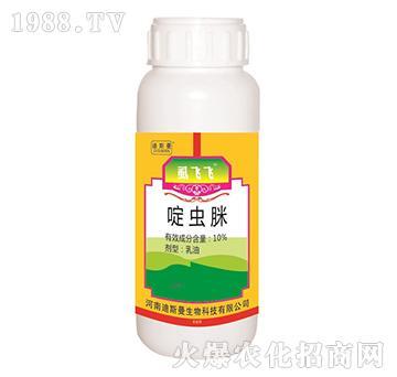 10%啶虫脒杀虫剂-虱飞飞-迪斯曼