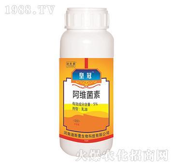 5%阿维菌素杀虫剂-皇冠-迪斯曼