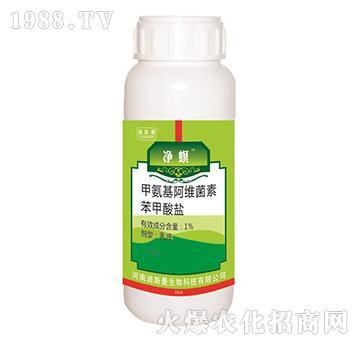 1%甲氨基阿维菌素苯甲酸盐杀虫剂-净螟-迪斯曼