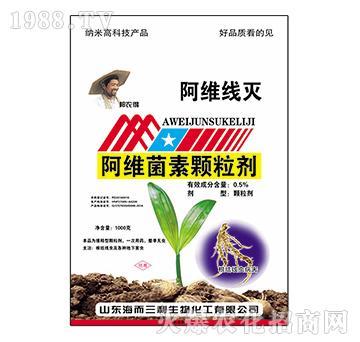 0.5%阿维菌素颗粒剂-阿维线灭-海而三利