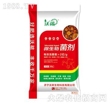 微生物菌剂40kg-沃�