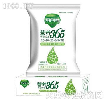 有机硅大量元素水溶肥20-20-20+0.5+TE-营养365-开扩生物