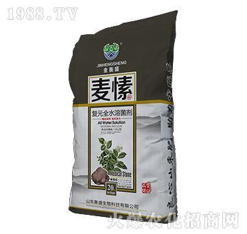 复元全水溶菌剂(袋)-麦愫-金衡盛