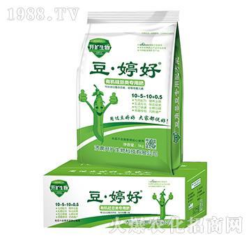 豆婷好-有机硅豆类专用肥10-5-10+0.5+TE-开扩生物