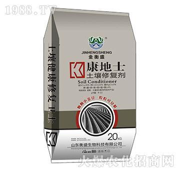 土壤修复剂-康地士-金衡盛