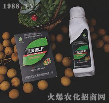 荔枝龙眼专用冲施肥-沃