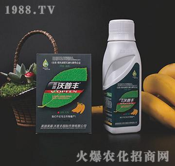 香蕉专用冲施肥-沃普丰