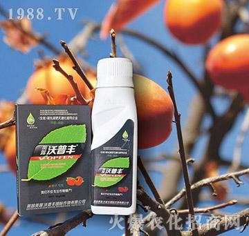 柿子专用冲施肥-沃普丰
