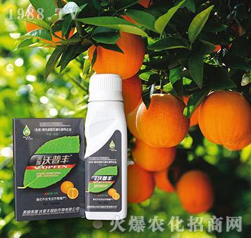 柑橙专用冲施肥-沃普丰