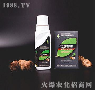 山药芋头专用氨基松脂菌