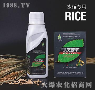 水稻专用氨基松脂菌露母