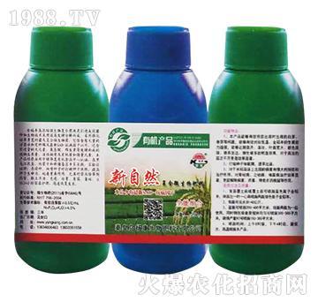 新自然复合微生物肥料-杨康