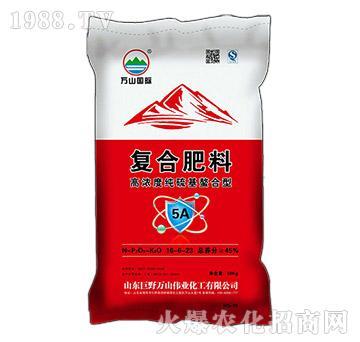 高浓度纯硫基螯合型复合肥16-6-23-万山集团