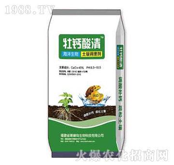 牡钙酸清-海洋生物土壤调理剂-珊瑚岛