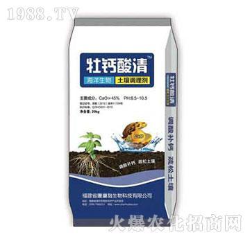 牡钙酸清-海洋生物土壤调理剂20kg-珊瑚岛