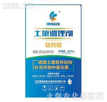 土壤调理剂硅钙镁-康缘益生