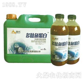 多肽鱼蛋白-EM复合微生物菌-盘古
