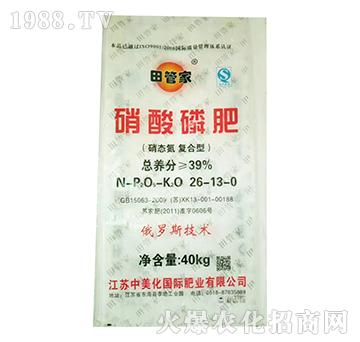 硝酸磷肥26-13-0-田管家-中美化国际