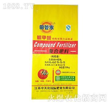 脲甲醛复合肥料15-15-15-田管家-中美化国际