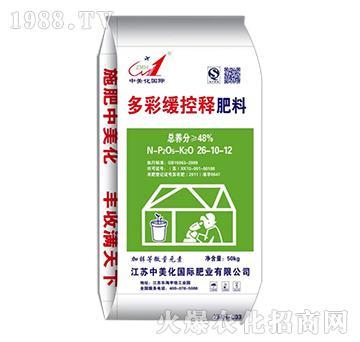 多彩缓控释肥料26-10-12-中美化国际