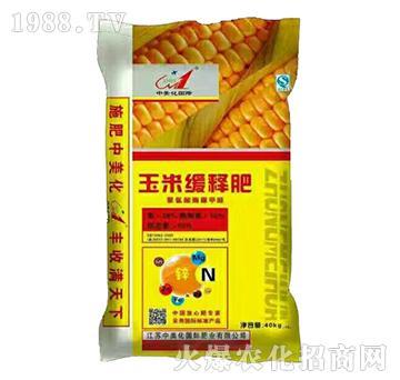 玉米缓释肥-中美化国际