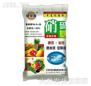 硝硫基复合肥16-9-20-中美化国际