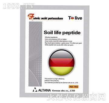 土壤生命肽-绿邦生物