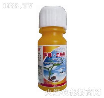 甲维虫酰肼-绿邦生物