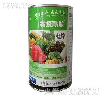 霜疫酰胺-绿邦生物