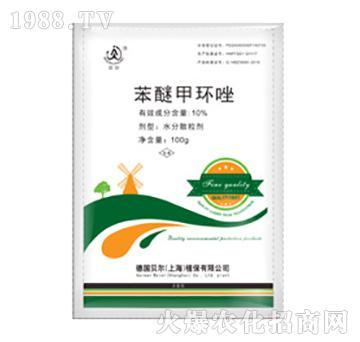 10%苯醚甲环唑-贝尔
