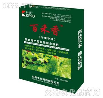 叶菜专用复合增产菌长效螯合液肥-百禾香-科硕