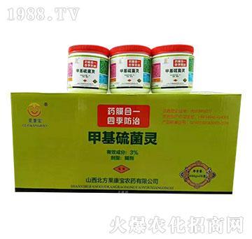 3%甲基硫菌灵(盒)-果康宝