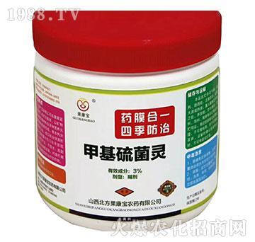 3%甲基硫菌灵-果康宝