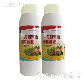 有机聚合液体硼肥-绿邦