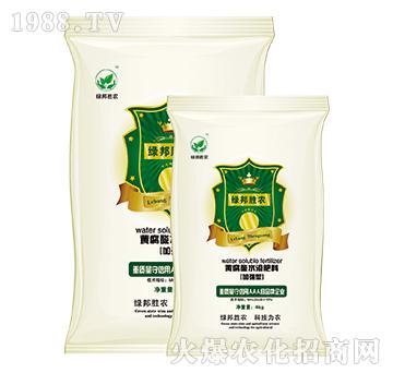 黄腐酸水溶肥料-绿邦胜农