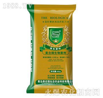 复合微生物菌剂-贵庄园