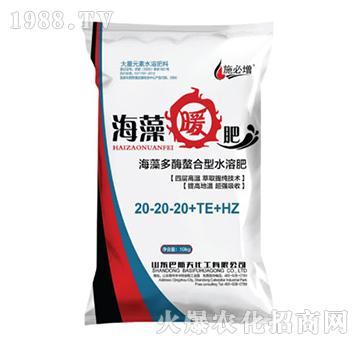 海藻暖肥20-20-20+TE+HZ-巴斯夫