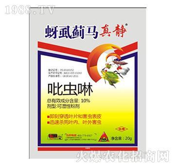 10%吡虫啉-蚜虱蓟马