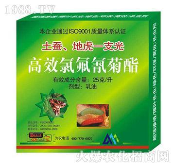 2.5%高效氯氟氰菊酯
