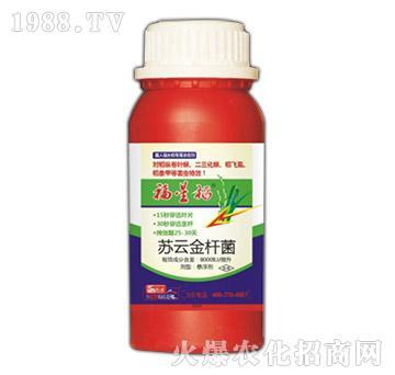 苏云金杆菌-福星稻-国