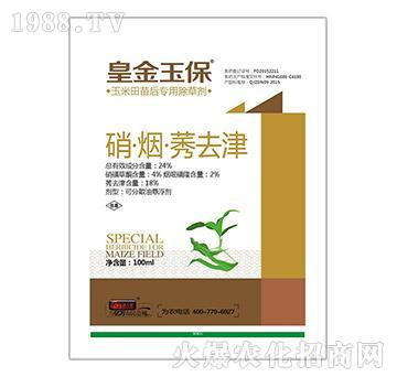 24%硝烟莠去津-皇金玉保-国人福
