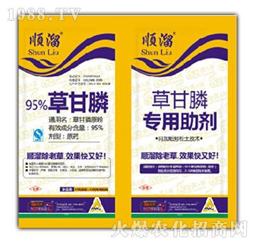 95%草甘膦+助剂-顺溜-国人福
