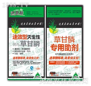 95%草甘膦+助剂-速