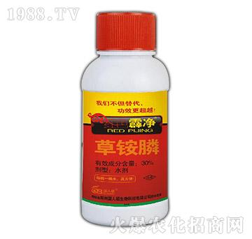 30%草铵膦(瓶)-红