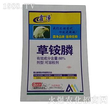 88%草铵膦-霹净-国